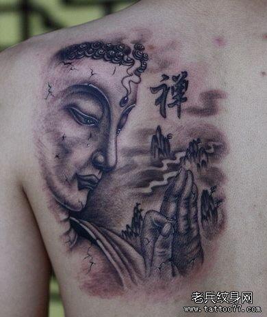 柳枝观音纹身图案          背部经典精致的一款如来佛祖纹身