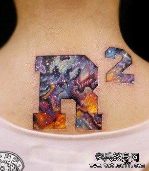 纹身图案大全 / 小清新纹身图案