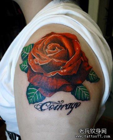 手臂好看的彩色玫瑰花纹身图案图片