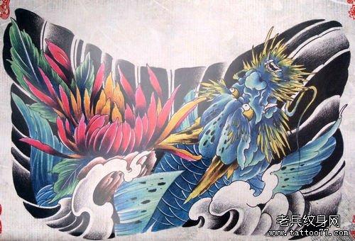 适合纹胸前的神兽鳌鱼纹身图案 武汉纹身店之 高清图片