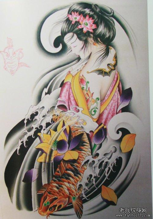纹身 武汉/查看更多美女鲤鱼纹身图案请登陆武汉专业纹身店老兵刺青网http://...