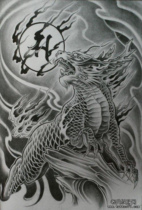 霸气的麒麟纹身手稿为北京纹身爱好者提供