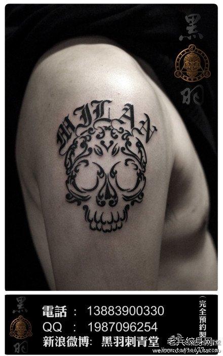 死神骷髅纹身图案大全                男人手臂经典的图腾骷髅纹身