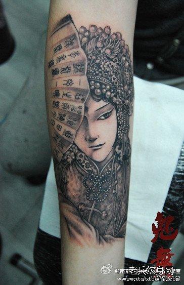 纹身胳膊女小图手稿分享展示图片