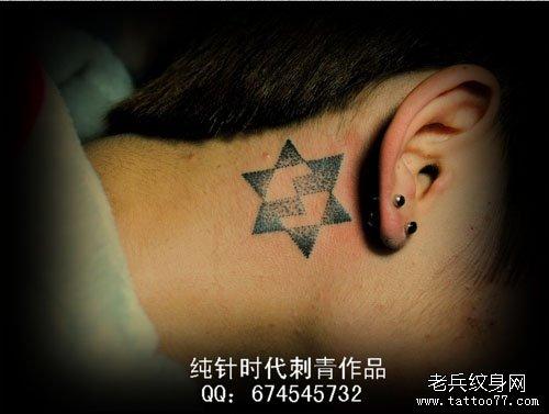 男生耳部时尚流行的六芒星纹身图案图片