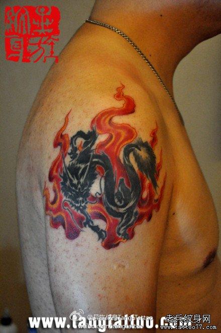 男生手臂帅气好看的图腾龙鱼火焰纹身图案