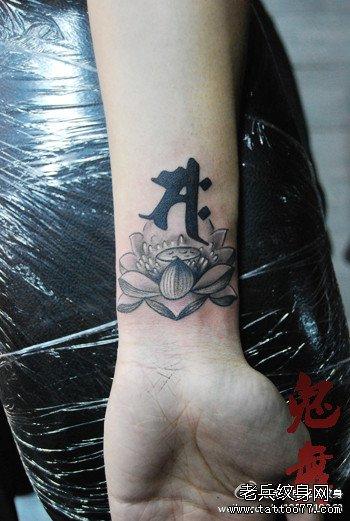 女生手腕唯美时尚的莲花与梵文纹身图案