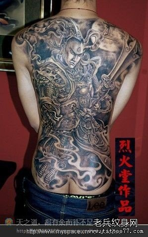 男人背部超帅的满背二郎神纹身图案