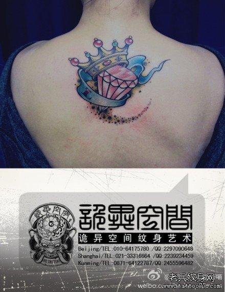 纹身 武汉/查看更多钻石皇冠纹身图案请登陆武汉专业纹身店老兵刺青网http://...