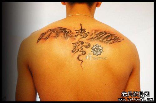 一半恶魔翅膀纹身图案图片
