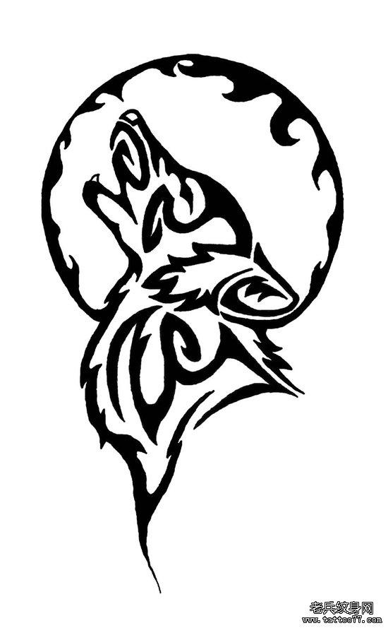 潮流经典的图腾孤狼望月纹身图案