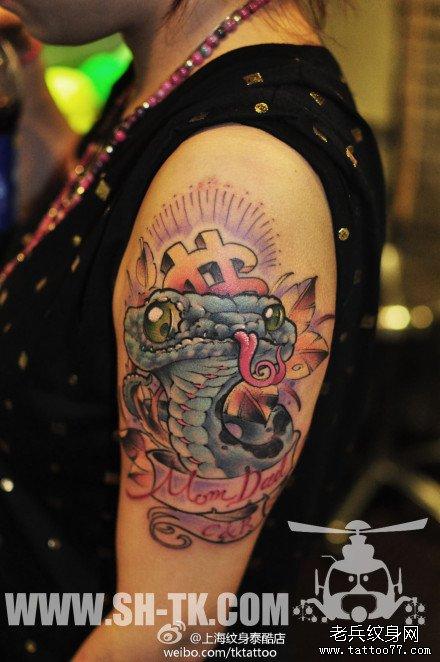 纹身主页 纹身图案大全 蛇纹身图案大全        手臂时尚好看的school