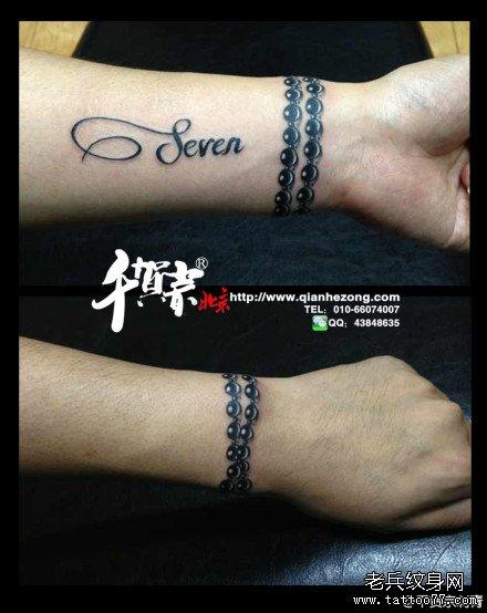 手腕简单时尚的手链纹身图案