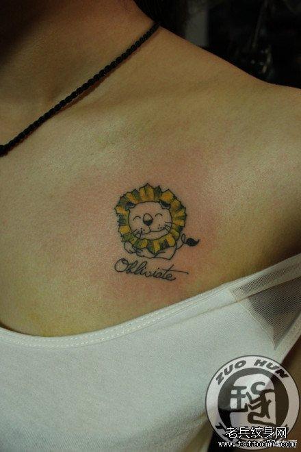 女生前胸潮流可爱的小狮子纹身图案图片