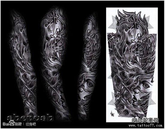 青色手臂半甲纹身手稿_纹身图案