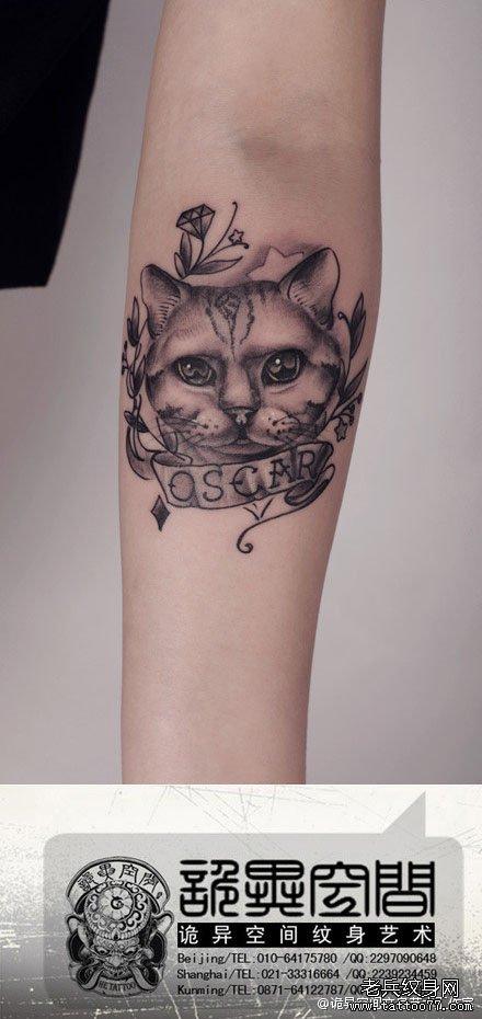 com                     一款另类经典的老鼠纹身图案 分享