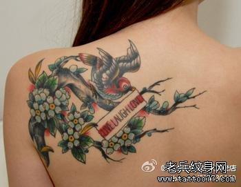 樱花小燕子纹身图案