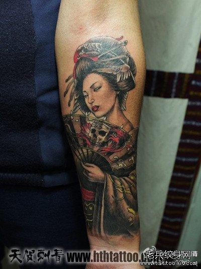 美女艺妓纹身图案