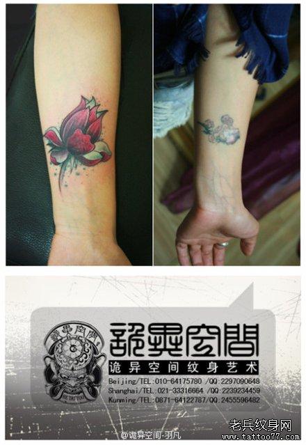 手臂潮流唯美的莲花纹身图案_武汉纹身店之家:老兵店