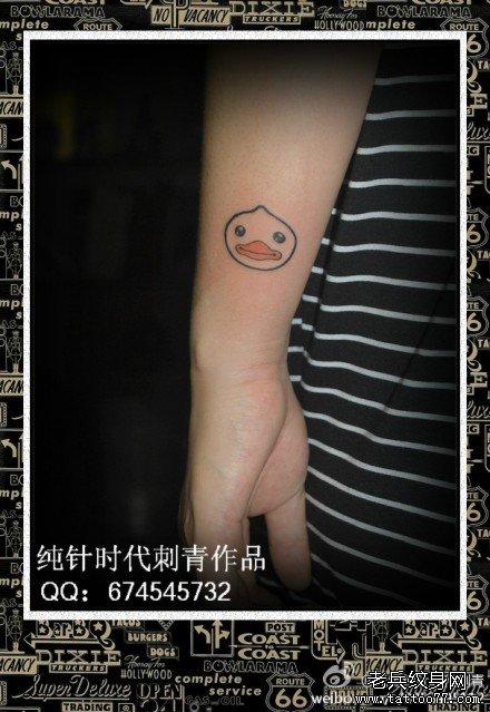 手臂小巧可爱的卡通小鸭子纹身图案