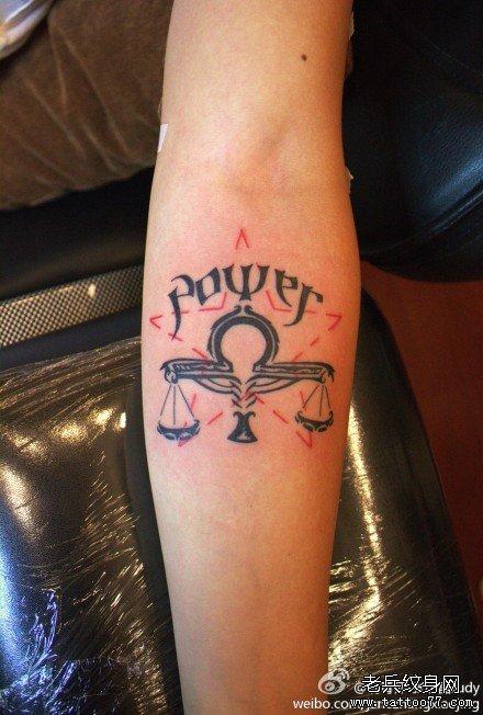 手臂经典时尚的一款天秤座纹身图案