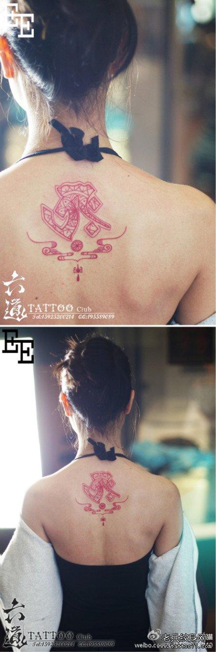 女生后背潮流经典的虚空藏菩萨梵文纹身图案