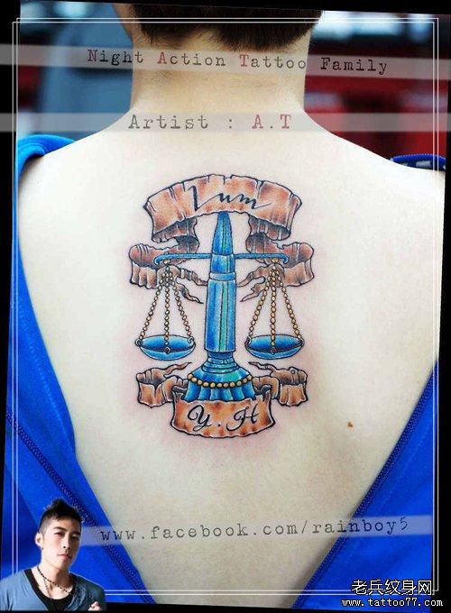 男生后背潮流经典的天秤座纹身图案