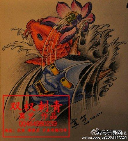 纹身 武汉/查看更多般若鲤鱼纹身图案请登陆武汉专业纹身店老兵刺青网http://...