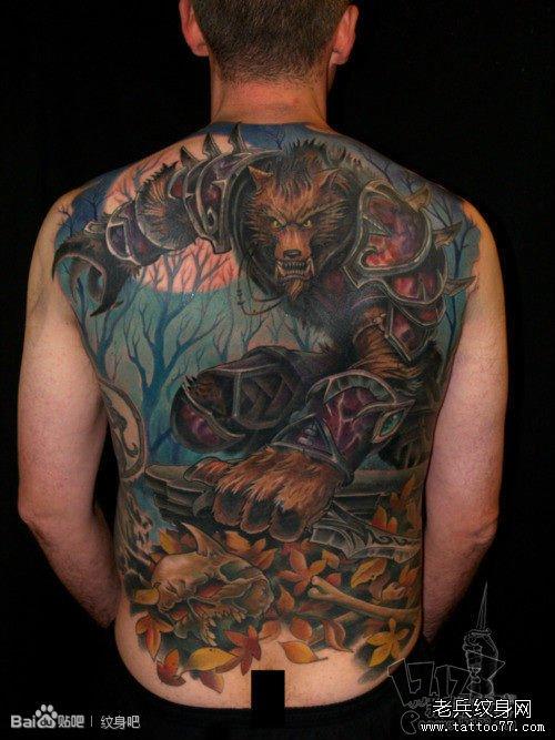 满背狼人纹身