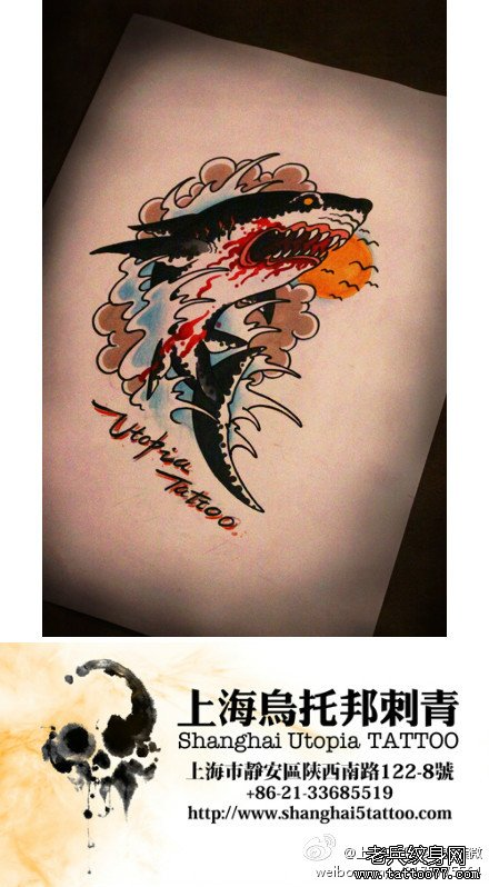 时尚很酷的一款鲨鱼纹身手稿