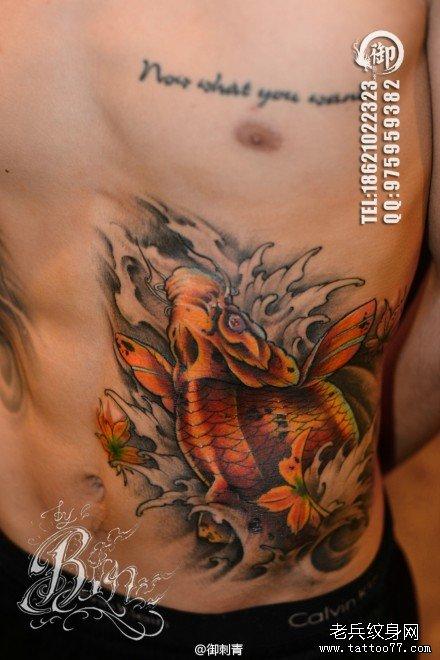 的鲤鱼纹身图案