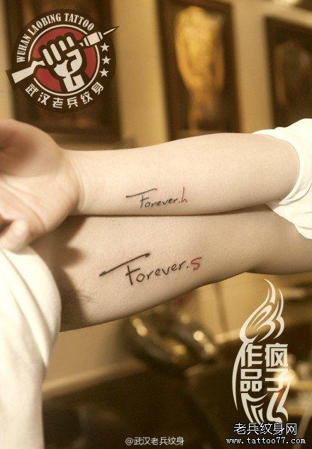 手臂情侣字母纹身作品及意义图片