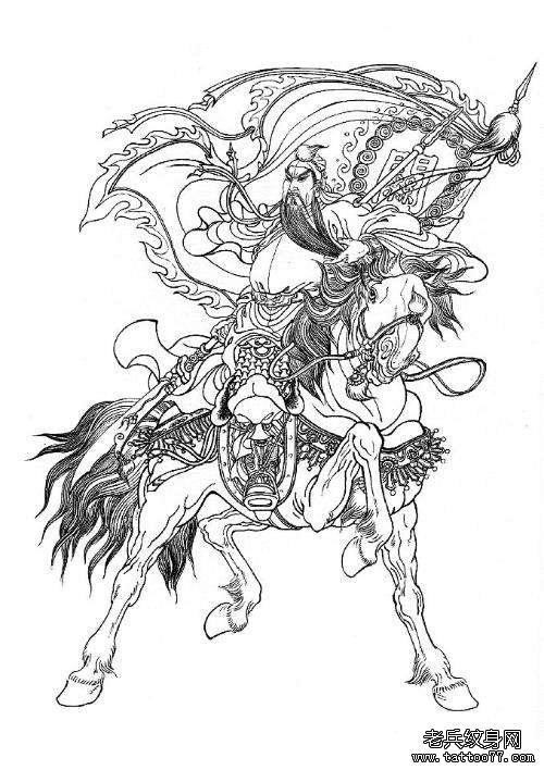 最经典的战马关公纹身图案线稿