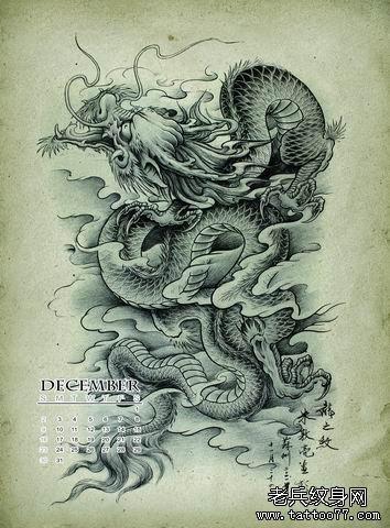 一张适合做满背纹身的青龙纹身; 小清新纹身图案 纹身手稿大全 纹身