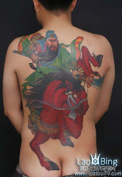 老兵2012年满背红色战马关公纹身图案作品第一阶段完成效果图