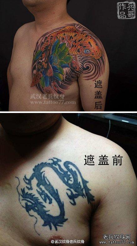 披肩鲤鱼莲花纹身图案作品及相结合的寓意