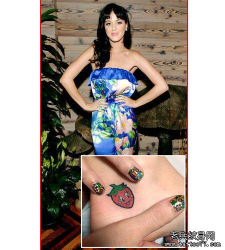 草莓纹身含义和草莓纹身图案图片的讲究(图文)(5)图片