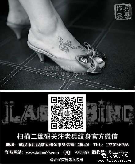 一款脚背线条莲花纹身图案作品