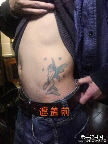 花开富贵侧腰牡丹纹身作品及意义遮盖旧纹身图案