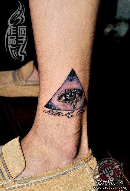 其上饰以云雾,其外为半圆形的光芒所包围,眼睛图案有时会被三角形包围