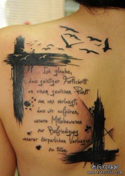 后背上一款个性的涂鸦文字纹身图片