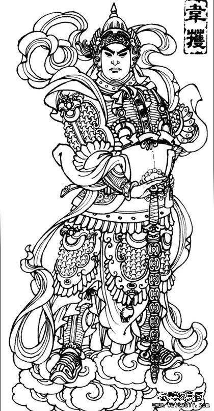 武汉最好的纹身店介绍一组韦陀菩萨纹身图案大全