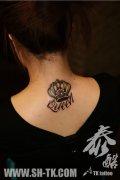 纹身 武汉/女生后脖子精美时尚的皇冠纹身图案