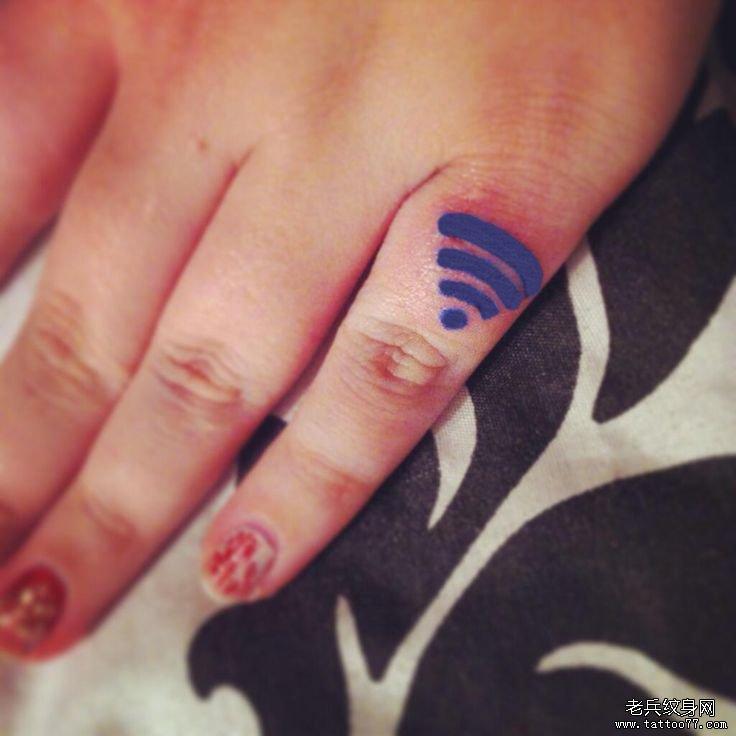 wi fi手机信号标志纹身图案