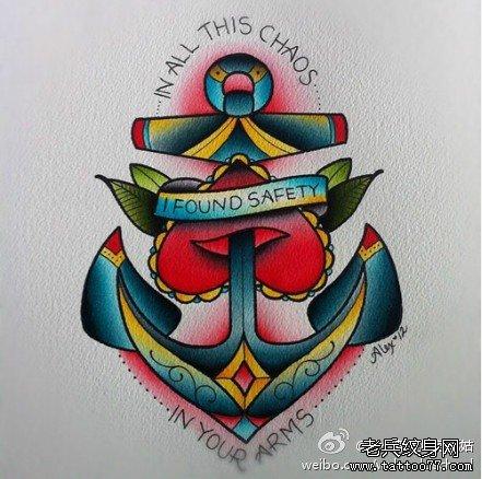 船锚爱心纹身图案由武汉最好的纹身店推荐