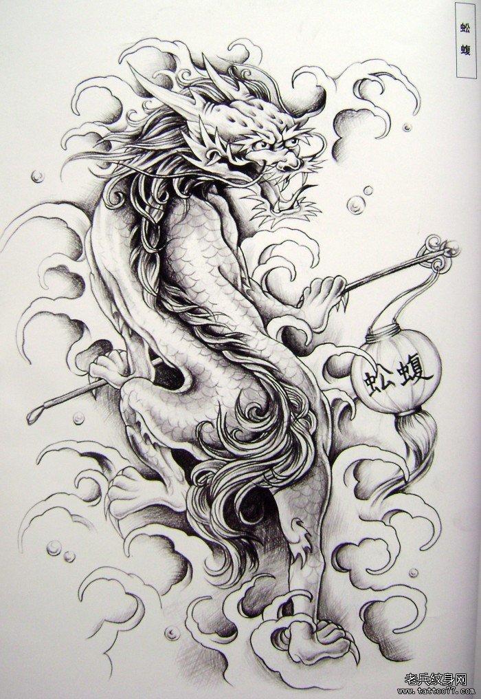 武汉最好的纹身网推荐一款麒麟纹身手稿图