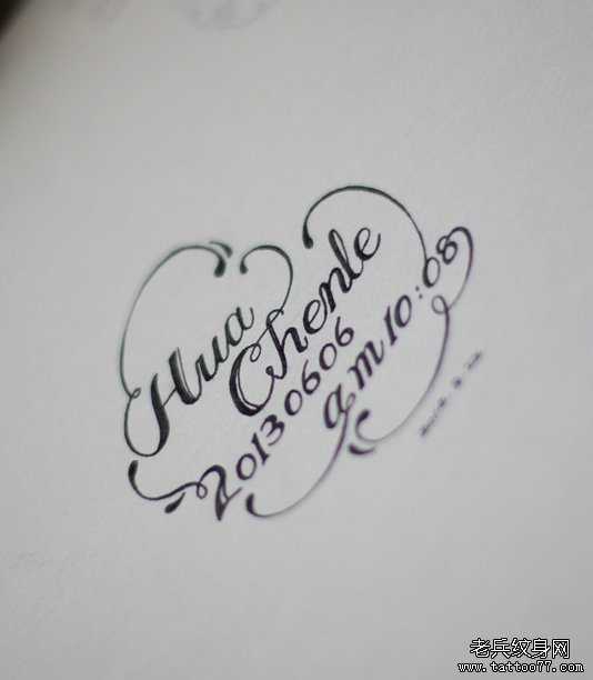 一款字母设计文身图案由武汉最好的纹身店推荐