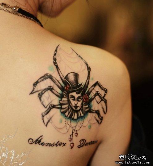 一款背部蜘蛛文身图案由武汉文身店推荐_武汉纹身店之