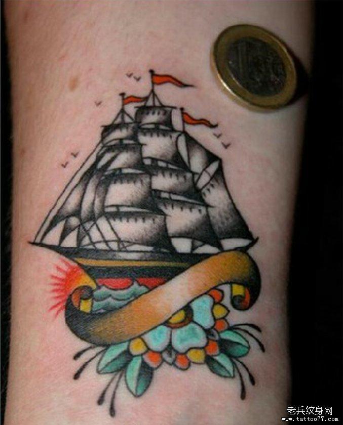手臂帆船纹身; 包小臂纹身手稿;