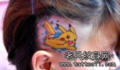 武汉最好的纹身店推荐一款卡通皮卡丘纹身图案